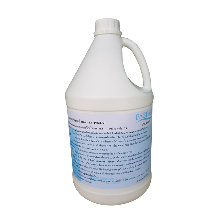 04-Dee-ss-Polidher ผลิตภัณฑ์เช็ดทำความสะอาดเครื่องใช้สแตนเลส